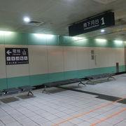 空港鉄道と直結
