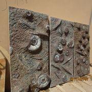 化石好きにはわくわくが止まらない場所