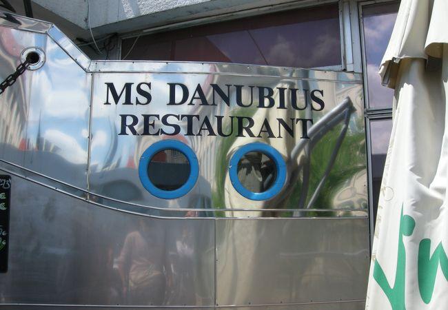 MS Danubius
