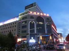 Kashi Tianyuan International Hotel 写真