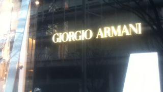 GIORGIO ARMANI (六本木ヒルズ店)