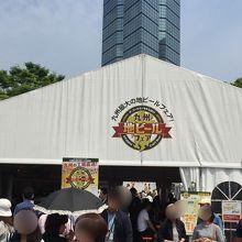 福岡タワーの膝下で開催