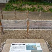 備中高松城の水攻めの堤が残る