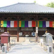 鎌倉時代創建の本堂は国宝です
