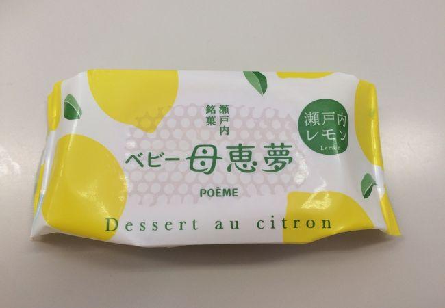 瀬戸内レモン味の母恵夢が美味しかった☆