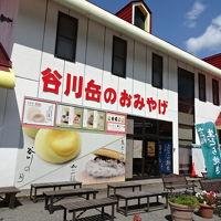 谷川岳ドライブイン お菓子の家