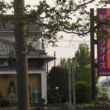 知覧のレストラン