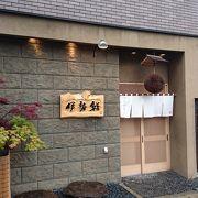 小樽でお寿司!