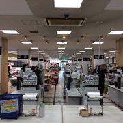 JR稚内駅周辺でなら