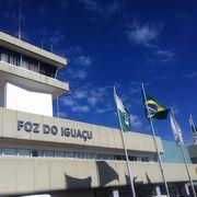 イグアスの滝観光の拠点となる小さな空港です