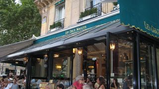 レ ドゥーマゴ (パリ本店)