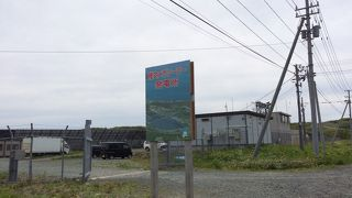 稚内メガソーラー発電所