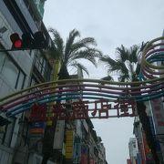 ベトナム料理のお店が集まっています