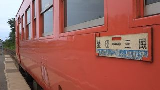 JR津軽線の終着駅