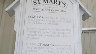 セントメアリー大聖堂教会