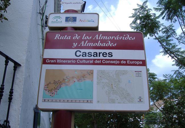 ベルメハ山脈の麓にあるスペインもみの木に囲まれた村です。
