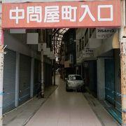 昭和な商店街!!