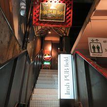 京都の初日は日本酒が不味かったので、翌日からこちらに変更