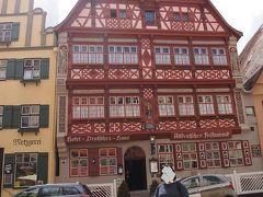 ホテル ドイツ ハウス 写真