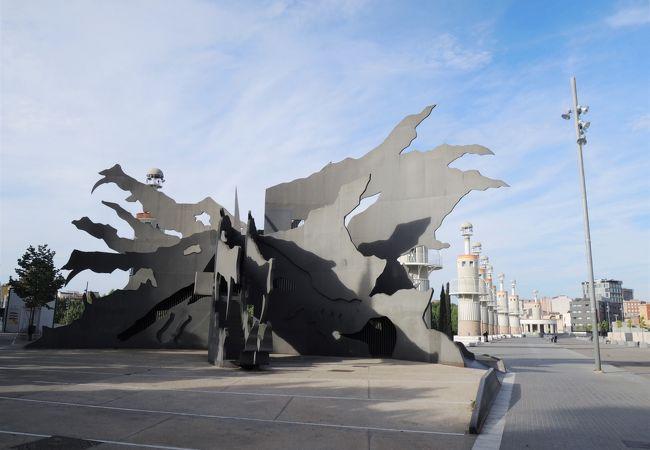 スペイン工業公園