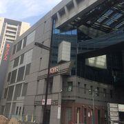 近代的なビル