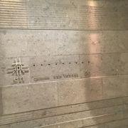 東京ステーションホテルの地下にある高級中華