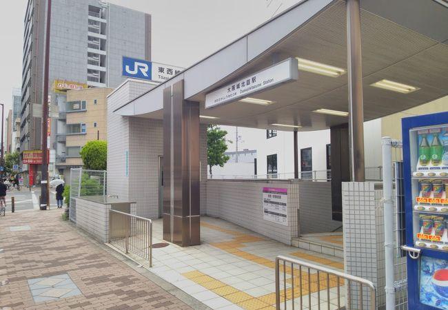 大阪城北詰駅