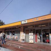 敦賀湾のキレイな景色が望めるPA