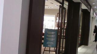 FOSSIL (横浜ランドマークプラザ店)