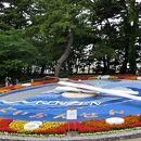 世界一の花時計