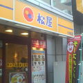 写真:松屋 小岩店