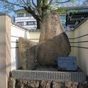 後藤象二郎誕生地から200m程