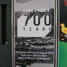 ミュージアム レーベル (シンガポール国立博物館店)