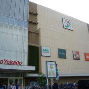 イトーヨーカドーが核テナントで入る巨大な商業施設