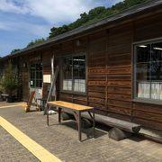 建物は登録有形文化財な道の駅