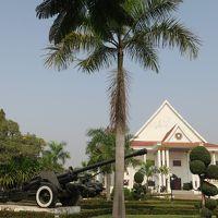 ラオス人民軍歴史博物館