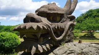 八俣の大蛇公園