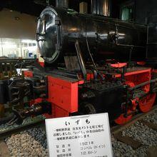 SL1275形