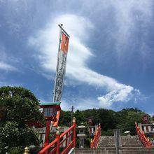 食後の織姫神社