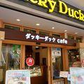 写真:ダッキーダックカフェ ららぽーとTOKYO-BAY店