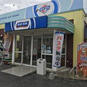 沖縄に行ったら食べたくなります♪