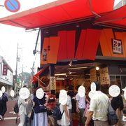 小町通りの人気おせんべい店