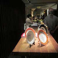 岷江川菜館 (グッドウッド パーク ホテル内)