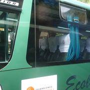 混戦バスでマチュピチュのゲートまで移動します