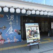 熊本城について詳しくなれる ♪