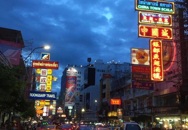チャイナタウン (バンコク)