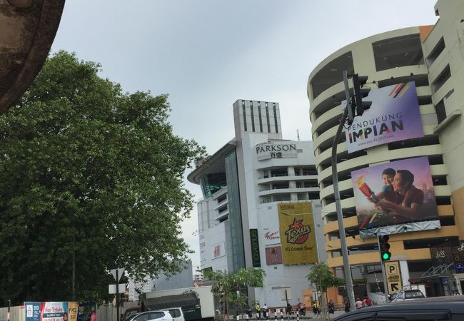 New World Park Penang