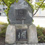 こんなところに有島武郎の旧邸があった