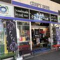 写真:新潟駅クラフトビール館