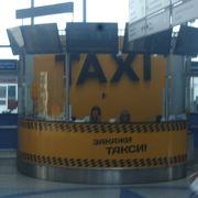少しでも節約したい方はアルチョーム駅かウーガリナヤ駅を目指すと良いです